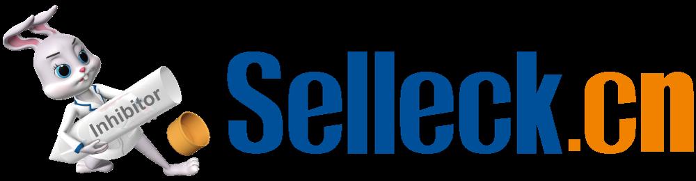Selleck中国